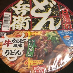 【日清どん兵衛】から全方向にケンカを売る新たなる刺客!カップ麺?カップ焼きそば?今年の夏のヒットの予感…