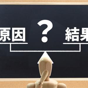 【質問箱回答】痺れの原理原則