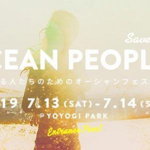 渋谷代々木公園/OCEAN PEOPLES'19