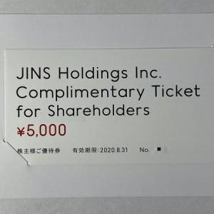 ジンズホールディングスの株主優待が届きました