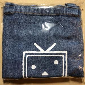 カドカワの株主優待品「テレビちゃんトートバッグ」が届きました