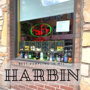 【モントリオール】Plateauにある人気の餃子屋さん!Harbin【レストラン】