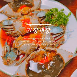 〔異国の料理:韓国〕蟹の醤油づけ 간장게장(カンジャンケジャン)