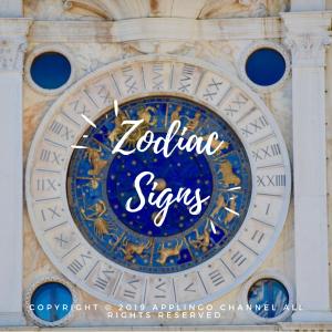 〔英語表現〕意外なほどに話題にあがるZodiac Signsについて♡