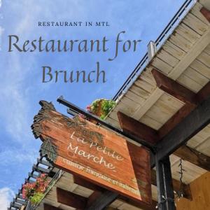 【モントリオール】ボリュームブランチのお店La Petite Marche【レストラン】