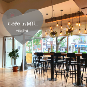 【モントリオール】wifiあり!お気に入りカフェBanc Public【カフェ】