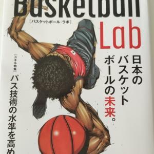 バスケットボールのパスを上達したい時に読む一冊