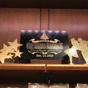 発売直後のワンマンズ・ドリームⅡのグッズを見てきました!
