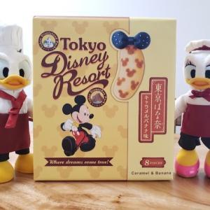 東京土産の定番がパーク土産の定番?東京ばな奈を食べたみました!