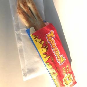 ランドで時間限定メニューのローグ・ナン(ミートソース)を食べてみたよ!