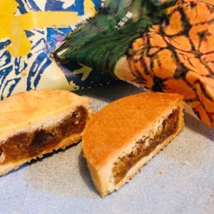台中「宮原眼科」パイナップルの濃い味わいが楽しめるパイナップルケーキ!