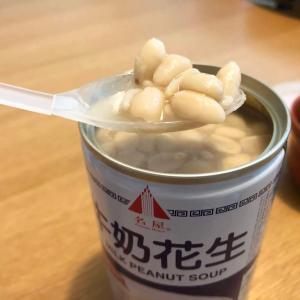 中華系スーパーの缶詰台湾スイーツを食べてみた①牛奶花生(ミルクピーナツスープ)
