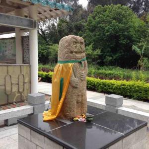 台湾金門島のユーモラスな神様「風獅爺」