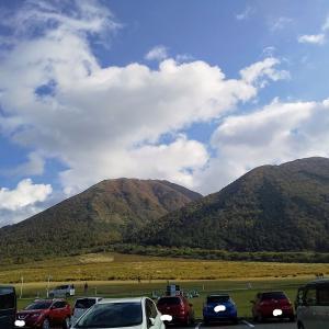 島根県 三瓶山ハイキング