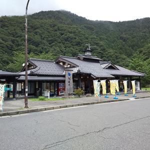 兵庫県北部の道の駅