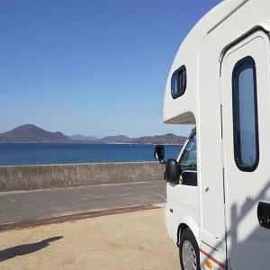 RVパーク『しまなみ海道 大三島』に泊まったよ!