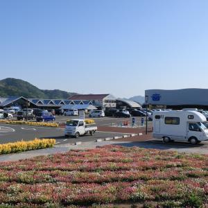 初めてのキャンピングカー旅行4日目(岡山~広島~山口~島根5泊6日)