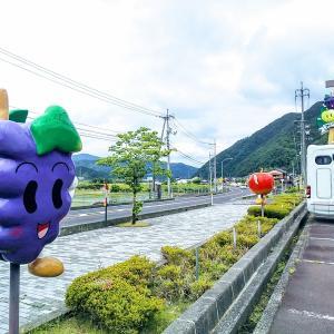 道の駅巡り1泊2日あわくらんど~桜ん坊~はっとう~みなみ波賀 キャンピングカー 後編