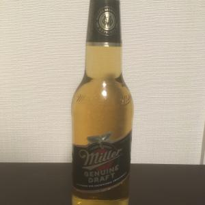 【レビュー】Miller GENUINE DRAFT(アメリカ)