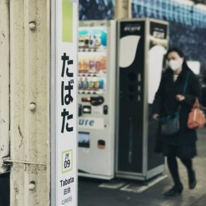 【マスク】N95規格マスクとDS2規格マスクの違いは【比較】