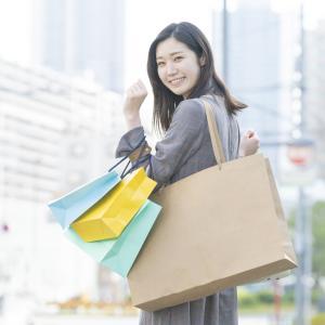 10万円の給付金は貯金したらダメなのを知っていますか?