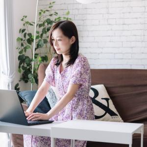 「オンラインビジネスの始め方」に催眠療法の無料特典!
