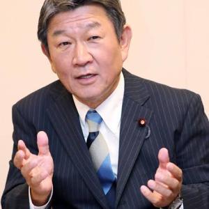 茂木外務大臣の政治生命は終わりましたね。