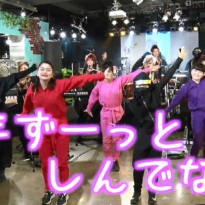 「パプリカ」替え歌で「コロリカ」小学生の訴え!