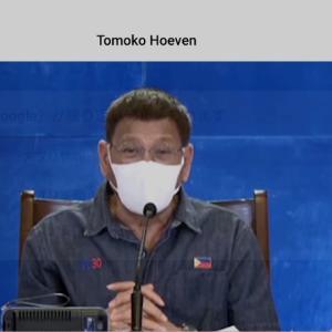 フィリピン大統領のコロリ衝撃発言に驚愕!ワク打たないなら全員刑務所!