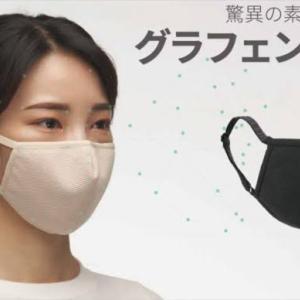 布マスク、ウレタンマスク禁止!そして不織布マスクを推奨する文科省!