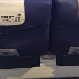 池袋FIRST AIRLINES