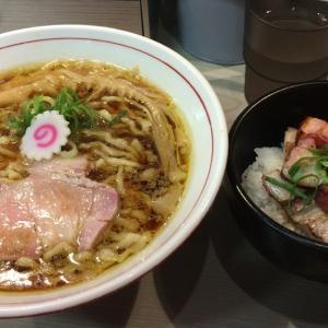 横浜 維新商店