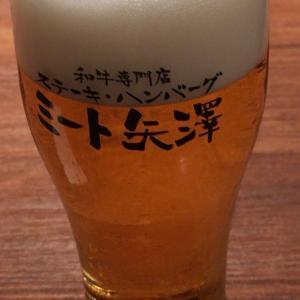 五反田 ミート矢澤でシャトーブリアンをいただいた