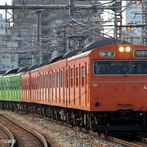10年前の大阪環状線 103混色編成
