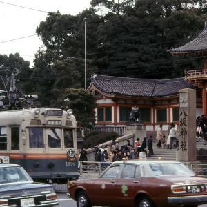 祇園 八坂神社前の京都市電