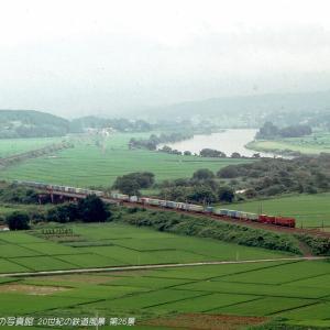 第26景 中尊寺から眺める北上川と東北本線