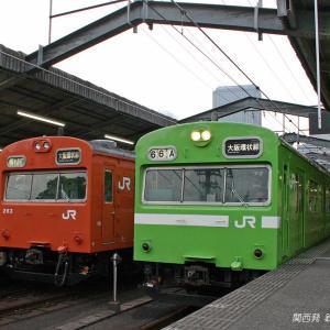 大阪環状線 103系の2色並び