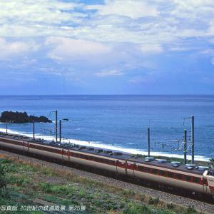 第25景 羽越本線と日本海