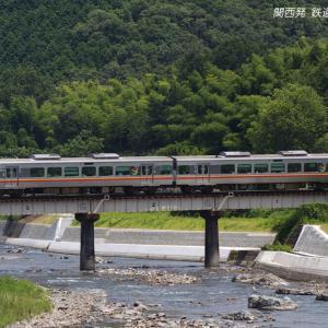 播磨徳久 (1)  ~駅からすぐの橋梁で~