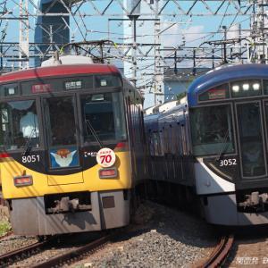京阪特急70年 看板特急の離合