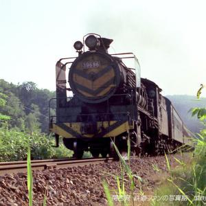 留萌本線 ゼブラ塗装のキューロク客車列車