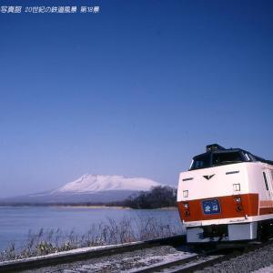 第18景 冬の大沼と駒ケ岳