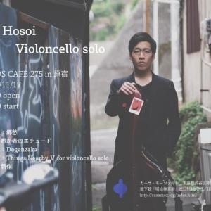 2019年11月17日 Yui Hosoi Violoncello solo