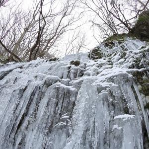 続・・・小さな冬の滝