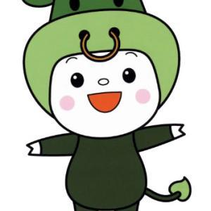 ちゃちゃも!お誕生日おめでとうございます!松阪市のご当地キャラとして10歳。