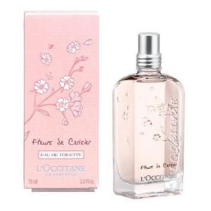 [殿堂]私の一番好きな香水[10年愛用]