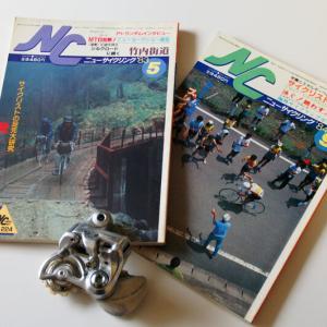 ニューサイクリングとニューシュパーブ