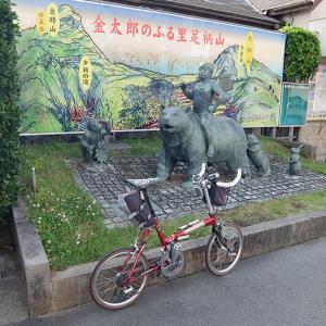 神奈川県ぐるり1週!?  ミニベロで走っちゃおう♪