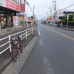 ミニベロファストラン2021  神奈川県一周!?  210km
