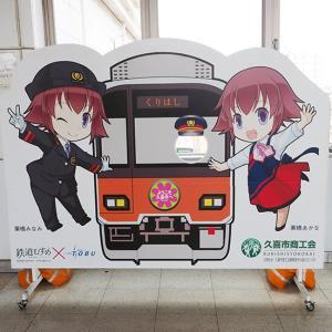 埼玉散歩 なーんもねぇけど楽しいね♪